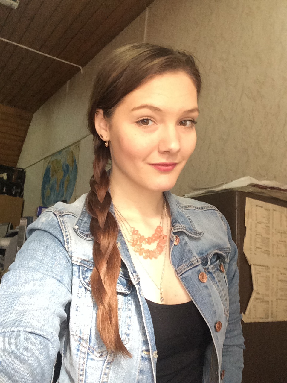 Щербакова Людмила Сергеевна